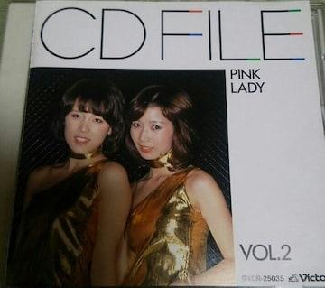 CD FILE ピンクレディー VOL.2