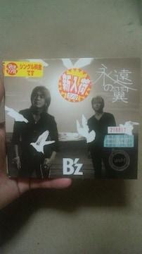 B'z  永遠の翼