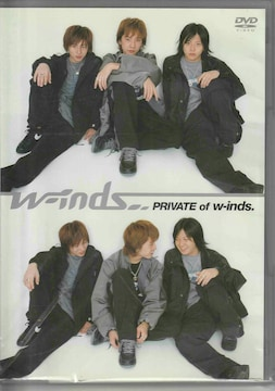 w-inds. PRIVATE of w-inds. (中古品)