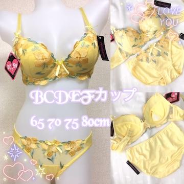 F70M イエロー花刺繍 ブラジャー&パンティ フリージア