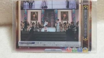 AKB48トレカ/ゲーム&コレクションVol.1/イベントカード�B