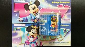ディズニー TDL TDS 七夕 Days 2014 ナノブロック ミニー 織り姫