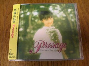 小森まなみCD Presage-プレサージュ- 廃盤