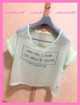 ☆ワンウェイ☆超美品♪ロゴシフォンゆるTシャツ☆