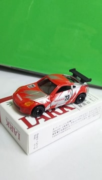 絶版    NO.55   NISSAN   FAIRLADY     Z