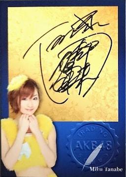 AKB48.オフィシャルトレカ.vol 2    田名部生来・直筆サインカード  si-024