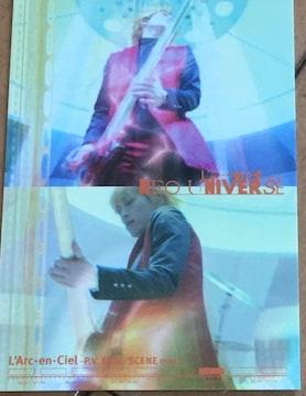 L'Arc-en-Ciel tetsuトレーディングカード ネオユニバース