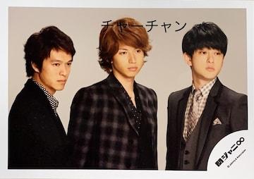 関ジャニ∞メンバーの写真★536