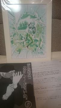 未開封 サンデー限定版 コナン 複製原画アート 降谷 零 バーボン