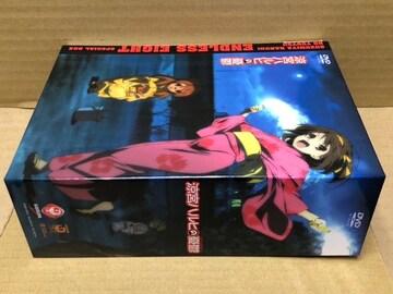 涼宮ハルヒの憂鬱 DVD エンドレス エイト スペシャルボックス