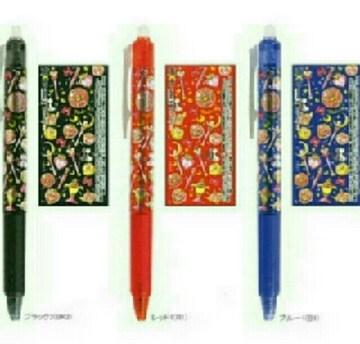 セーラームーン☆フリクションボールペン 3色セット アイコン柄 黒・赤・青