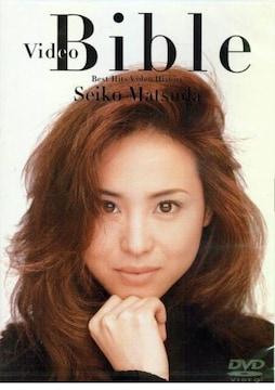 ■即決DVD新品■2枚組/松田聖子 VIDEO BIBLE