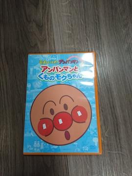 アンパンマン DVD 31