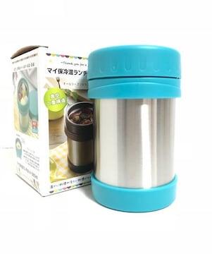 保冷温ステンレスランチポット真空魔法瓶ブルー360ml新品