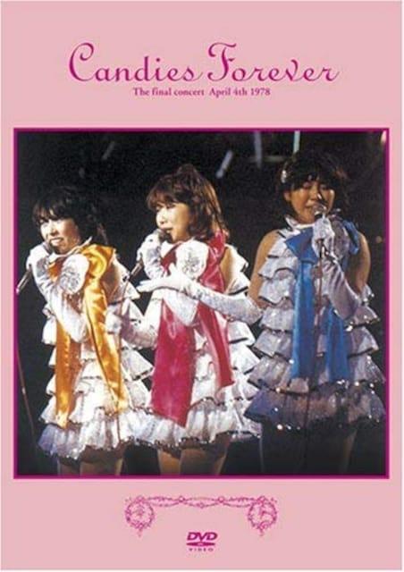 ★即決DVD新品★ キャンディーズ CANDIES FOREVER  < タレントグッズの