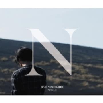 即決 錦戸亮 NOMAD +DVD 初回盤A/初回限定仕様 新品未開封