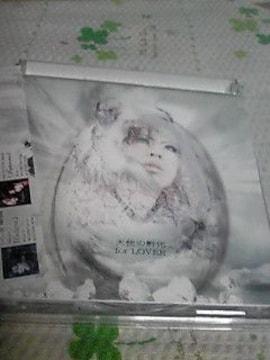 VIRTUEヴァーチュ 天使の孵化