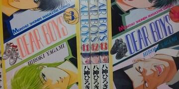 【送料無料】ディアボーイズ 74巻セット《バスケ漫画》