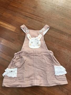 美品『クーラクール』うさぎの可愛いジャンパースカート70