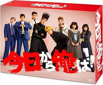 ■DVD『今日から俺は! DVD-BOX』賀来賢人,橋本環奈