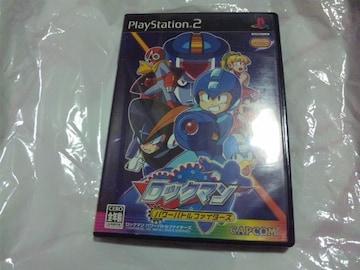 【PS2】ロックマン パワーバトルファイターズ