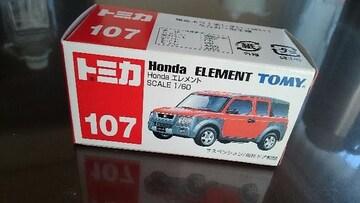 Honda ELEMENT レッド