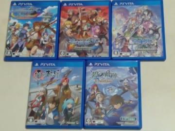 ゲームソフト[PS Vita]英雄伝説 空の軌跡3部作+続編2作 EVOLUTION