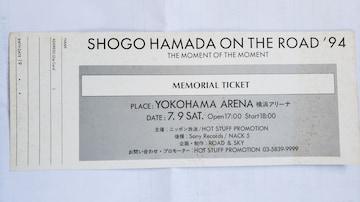 浜田省吾【ON THE ROAD'94】チケットチラシ