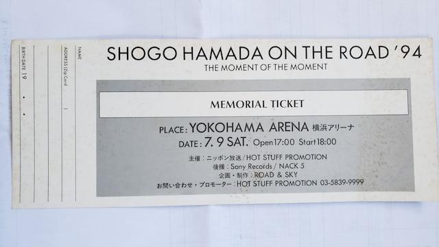 浜田省吾【ON THE ROAD'94】チケットチラシ  < タレントグッズの