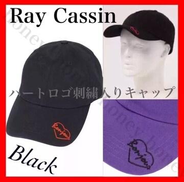 Ray Cassinレイカズン●ハートロゴ刺繍入りキャップ●黒ブラック