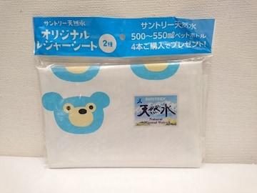 SUNTORYオリジナル レジャーシートA(非売品)