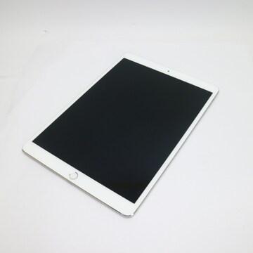 ●美品●docomo iPad Pro 10.5インチ 256GB シルバー●