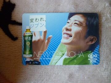 田中圭 クオカード 500円