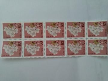 63円切手10枚新品