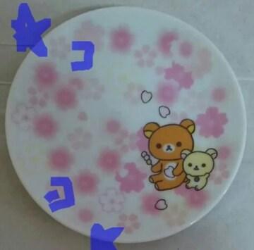 リラックマ さくらテーマ 桜 まめ皿 食器 日本製 2017年製 新品