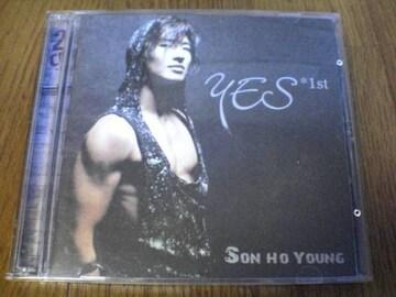 ソン・ホヨンCD 1集YES 韓国K-POP