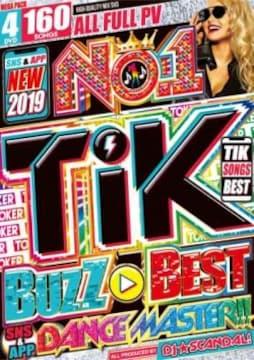 トレンド最先端Tik Tokベスト◆4枚組◆ No.1 Tik Buzz Best ◆