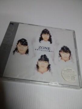 新品初回盤ZONEシングル 世界のほんの片隅から