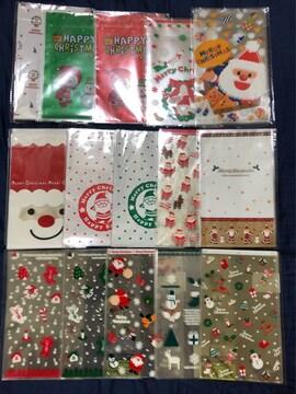 ★クリスマス クリスタルパック(小) opp 30枚