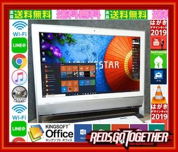 動画編集再生ラクラク☆NEC-VN370-WW☆SSD&windows10