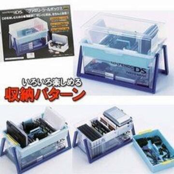 本体.DSカード32枚等収納OK【DS】ファミリーツールボックス