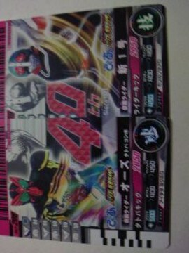 ガンバライド非売品[40th記念セット]レッツゴー仮面ライダーぴあ:オーズ&新1号