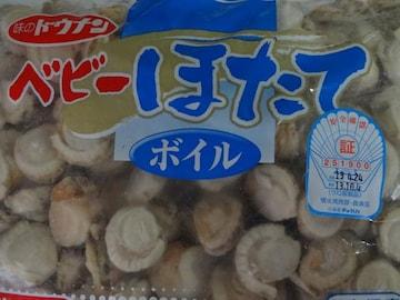 ☆大人気** 国産 ベビーホタテ 1キロ  冷凍