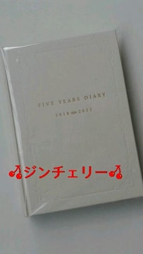 KinKi Kids CONCERT 20.2.21 FIVE YEARS DIARY 堂本光一堂本剛