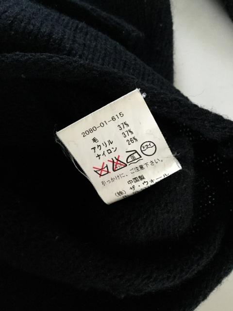 A QUESTION OF ニット アクエスチョンオブ サイズXS < 女性ファッションの
