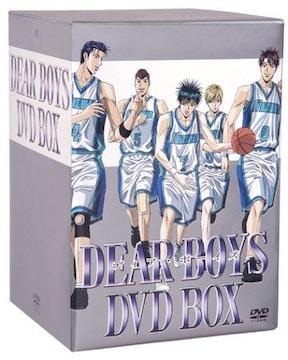 ■希少レアDVD『DEAR BOYS DVD-BOX』バスケ男子 声優(松風)