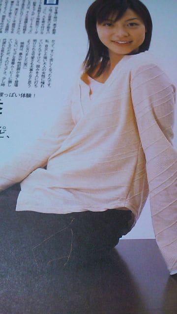 ☆相武紗季複数のグラビア雑誌からの切り抜き < タレントグッズの