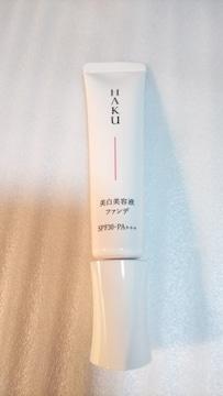 HAKU:シミをカバーしながら美白する薬用美白美容液ファンデ●PO10
