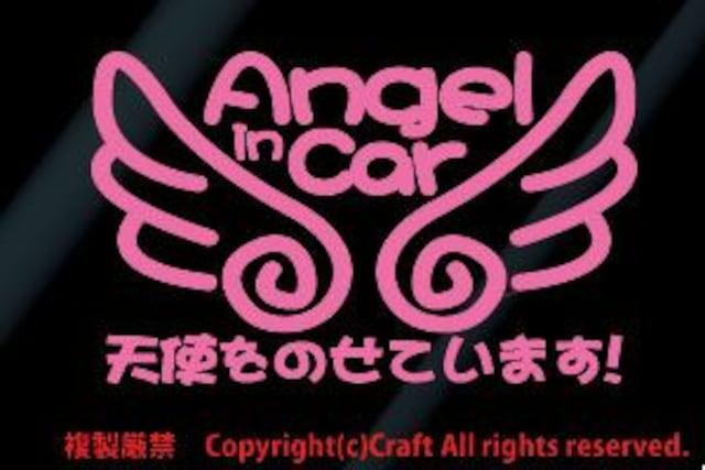 Angel in Car天使をのせています!/ステッカー(eat/ライトピンク)  < キッズ/ベビーの