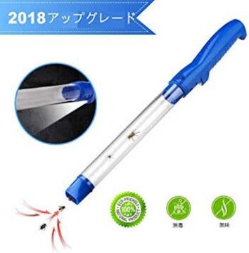 Sumeber 害虫駆除器 昆虫キャッチャー 捕獲器 USB充電式パチッ